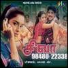 Shiva 9848022338 Original Motion Picture Soundtrack