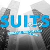 SUITS/眞鍋昭大ジャケット画像