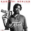 Kannadi Nenjan From Vanjagar Ulagam Single