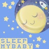Canci�n de Cuna - Sleep
