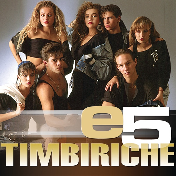 e5: Timbiriche - EP