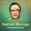 Vadivel Muruga