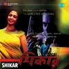 Shikar Original Motion Picture Soundtrack Single