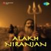 Alakh Niranjan
