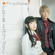 Love with You - fripSide