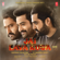 Jai Lava Kusa (Original Motion Picture Soundtrack) - EP - Devi Sri Prasad