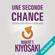 Robert T. Kiyosaki - Une Seconde Chance: Pour votre argent, votre vie et notre monde
