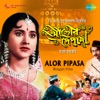 Alor Pipasa Original Motion Picture Soundtrack