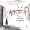 Tujyasathich Mi