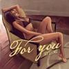 Jay Leemo - Улетай обложка