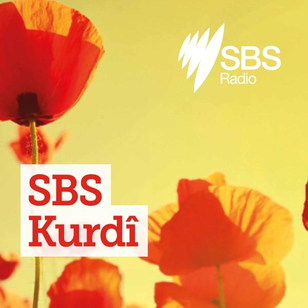 SBS Kurdish - SBS Kurdî