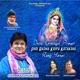 Shri Radha Kripa Kataksha Raag Yaman Single