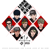 Look At Me Now - EP