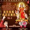 Nau Deviyon Ki Aartiyan, Vol. 3