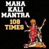Mahakali Mantra 108 Times - EP