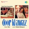 Door Ki Awaz Original Motion Picture Soundtrack