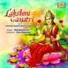 Lakshmi Gayatri Single