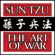Sun Tzu - The Art of War: Original Classic Edition