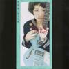 Koufukuron - A View of Happiness - Sheena Ringo