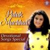 Devotional Songs Special Single