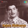 Gajula Kishtayya Original Motion Picture Soundtrack EP