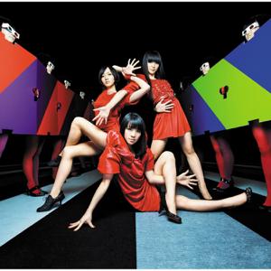 Perfume - Fushizen Na Girl / Natural Ni Koishite - EP