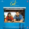 Chef (Original Motion Picture Soundtrack) - EP