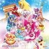 映画 キラキラ☆プリキュアアラモード パリッと! 想い出のミルフィーユ! オリジナル・サウンドトラック