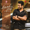 Aravindha Sametha (Original Motion Picture Soundtrack) - EP