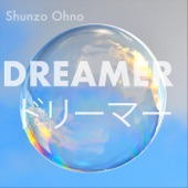 Shunzo Ohno - Go On