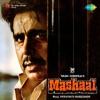 Mashaal (Original Motion Picture Soundtrack)