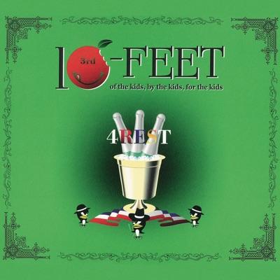 4rest - 10-FEET