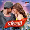 Dalapathi (Original Motion Picture Soundtrack) - EP