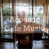 Acoustic Cafe Music ~休日に聴きたいゆったりBGM集~ ジャケット写真