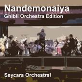 Nandemonaiya (Ghibli Orchestra Edition)