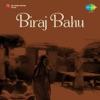 Biraj Bahu Original Motion Picture Soundtrack EP