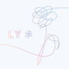 BTS - Love Yourself 承 'Her' artwork