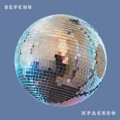 Golden Boi (ЛАУД Remix)