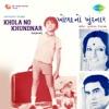 Khola No Khundnar Original Motion Picture Soundtrack EP