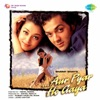 Aur Pyar Ho Gaya (Original Motion Picture Soundtrack)