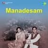 Manadesam Original Motion Picture Soundtrack Single