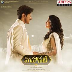 Mahanati (Original Motion Picture Soundtrack) - EP