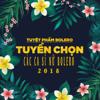 Quynh Trang - Ăn Năn artwork