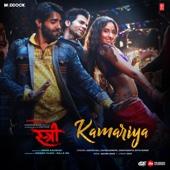 Kamariya (From