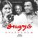 Thendral Vanthu - Ilaiyaraaja & S. Janaki