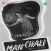 Man Chali