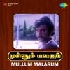 Mullum Malarum (Original Motion Picture Soundtrack)