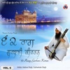 62 Raags Gurbani Kirtan Vol 6