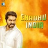 Jana Gana Mana From Enadhu India Single