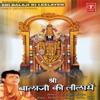 Sri Balaji Ki Leelayen